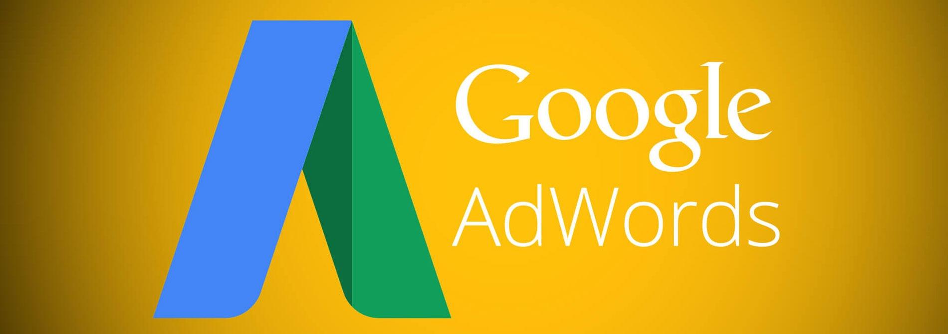 التسويق باستخدام جوجل ادوردز